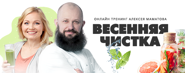 "Новогодний салат ""Обезьянка""- символ 2016 года"