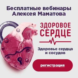 Тест: в каком состоянии ваша сердечно-сосудистая система?