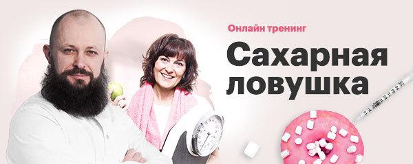 """""""Код здоровья""""Оздоровительный онлайн тренинг"""